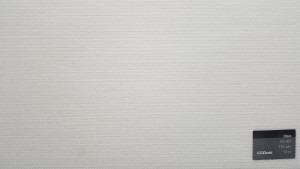 Fibre - Glasweefselbehang